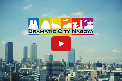 Dramatic City Nagoya English